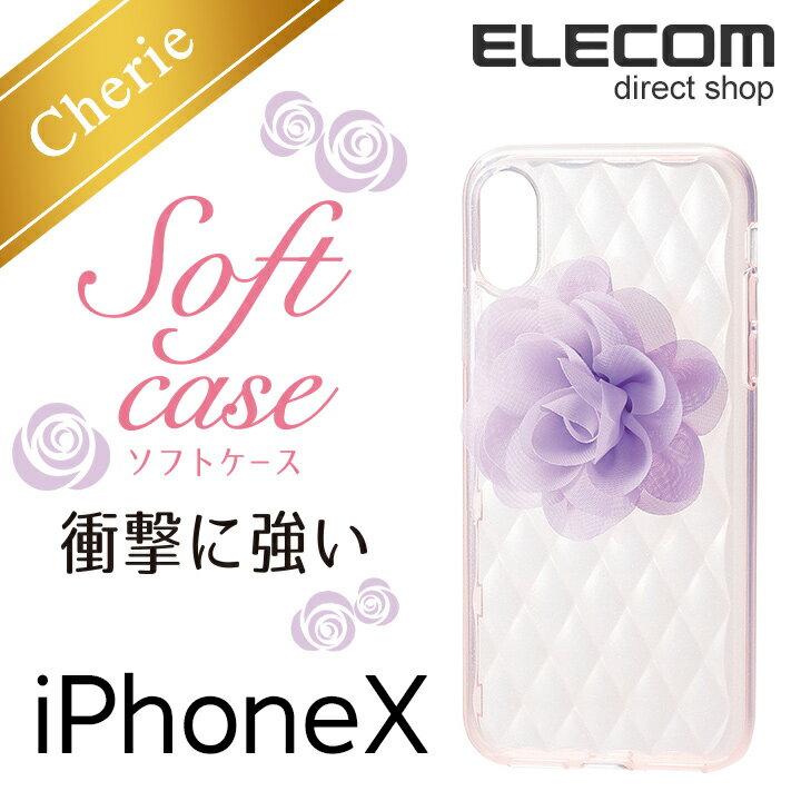 エレコム iPhoneX ケース Cherie フラワー付ソフトケース ダイヤモンドカット ピンク×ラベンダー PM-A17XUCJFPN