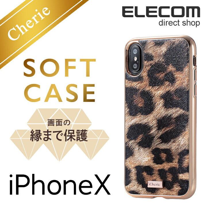 エレコム iPhoneXS iPhoneX ケース Cherie ソフトケース ソフトレザー ゴールドメッキ レオパード ブラウン PM-A17XUCMJ01