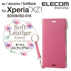e20a0c9f1c エレコム Xperia XZ1 (SO-01K SOV36) ケース ソフトレザーカバー ストラップ付 レディース
