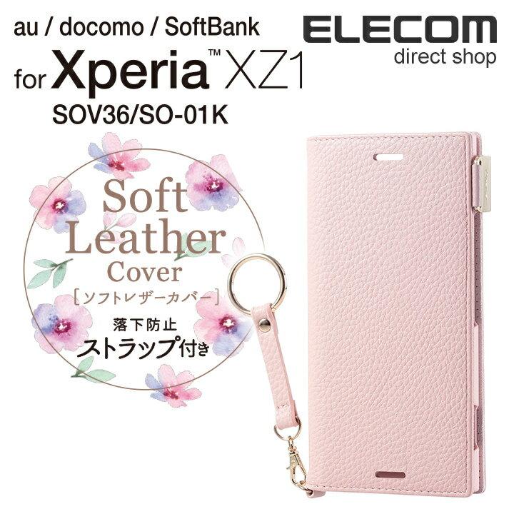 エレコム Xperia XZ1 (SO-01K SOV36) ケース ソフトレザーカバー ストラップ付 レディース ライトピンク PM-XZ1PLFJPNL