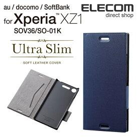 a317a9416c エレコム Xperia XZ1 (SO-01K SOV36) ケース Ultra Slim 手帳型 ソフトレザー
