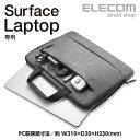 エレコム Surface Laptop専用 PCバッグ インナーバッグ ハンドル付き グレー BM-IBMSLGY