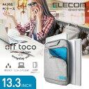 エレコム PCケース off toco 13.3インチ ノートPC対応 A4収納 全面撥水加工 グレー BM-IBOF13GY