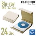 エレコム ディスクケース 手帳型 Blu-ray/CD/DVD対応 24枚収納 ホワイト CCD-CB24WH