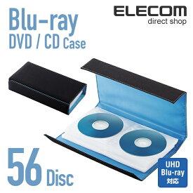 エレコム ディスクケース 手帳型 Blu-ray/CD/DVD対応 56枚収納 ブラック CCD-CB56BK