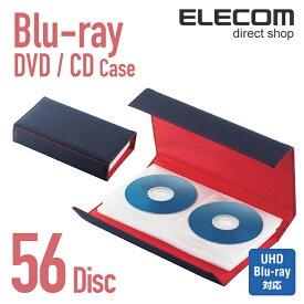 エレコム ディスクケース 手帳型 Blu-ray/CD/DVD対応 56枚収納 ネイビー CCD-CB56NV