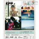 エレコム 写真用紙 A4サイズ エフェクトフォトペーパー アソートパック 25枚(5種×5枚)入 EJK-EFASOA425