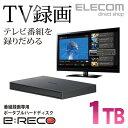 エレコム 外付けHDD 1TB 番組録画向けポータブルハードディスク ブラック ELP-ETV010UBK