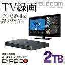 エレコム 外付けHDD 2TB 番組録画向けポータブルハードディスク ブラック ELP-ETV020UBK