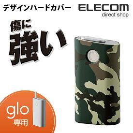エレコム glo ケース スリムハードカバー 迷彩 グリーン ET-GLPVTCFGN