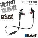 エレコム Bluetoothワイヤレスヘッドホン イヤホン 連続再生7時間 通話対応 ブラック LBT-HPC41AVBK