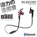 エレコム Bluetoothワイヤレスヘッドホン イヤホン 連続再生7時間 通話対応 レッド LBT-HPC41MPRD