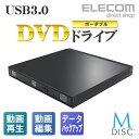 エレコム 外付け ポータブル DVDドライブ USB3.0 再生 編集 書込 ソフト付属 windows10 mac ブラック LDR-PUE8U3VBK