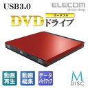 エレコム ポータブルDVDドライブ USB3.0 再生編集書込ソフト付属 レッド LDR-PUE8U3VRD