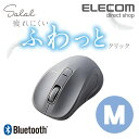 エレコム Bluetooth ワイヤレスマウス salal ふわっとクリック ブルートゥース BlueLED ワイヤレス マウス Mサイズ グレー M-BT18BBGY
