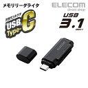 エレコム USB Type-Cメモリリーダライタ USB3.1 Gen1対応 スティックタイプ ブラック MR3C-D011BK