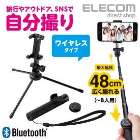 エレコム 自撮り棒 ワイヤレスリモコン付き Bluetooth 三脚付き ブラック P-SSBTBK