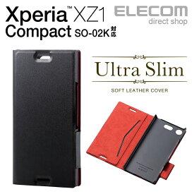 b8cc11dd22 エレコム Xperia XZ1 Compact (SO-02K) ケース ソフトレザーカバー 薄型 手帳型