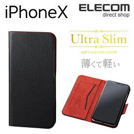 エレコム iPhoneX ケース UltraSlim 手帳型 ソフトレザーカバー 薄型 磁石付 スリープ対応 ブラック スマホケース iphoneケース PM-A17XPLFUPBK