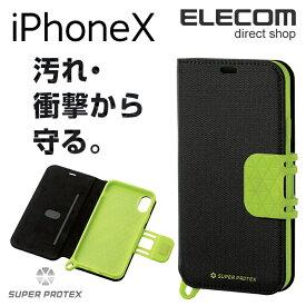 エレコム iPhoneX ケース SUPER PROTEX 手帳型 ソフトレザーカバー テフロン加工生地使用 ブラック×ライムグリーン スマホケース iphoneケース PM-A17XSPC01