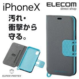 エレコム iPhoneX ケース SUPER PROTEX 手帳型 ソフトレザーカバー テフロン加工生地使用 グレー×ブルー スマホケース iphoneケース PM-A17XSPC03