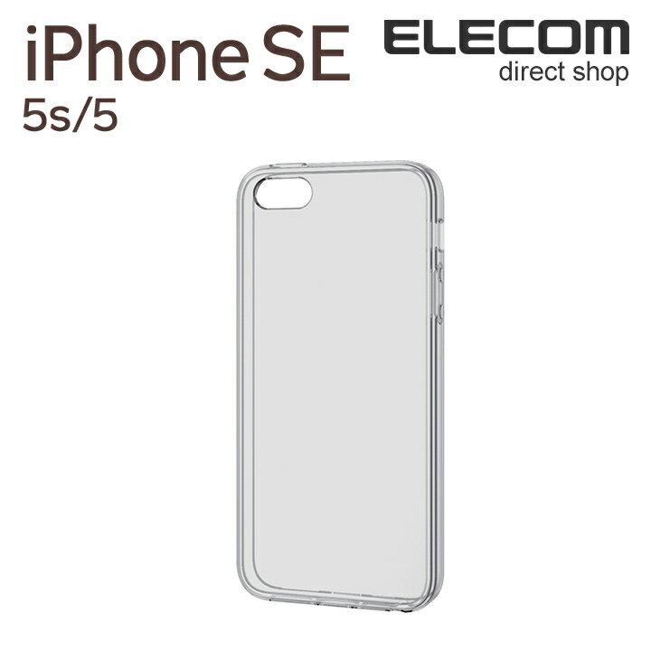 エレコム iPhoneSE ケース ハイブリッドケース クリア PM-A18SHVCKCR