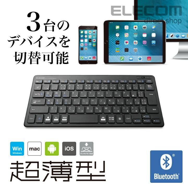 エレコム ワイヤレスミニキーボード 超薄型 Bluetooth ブラック TK-FBP100BK