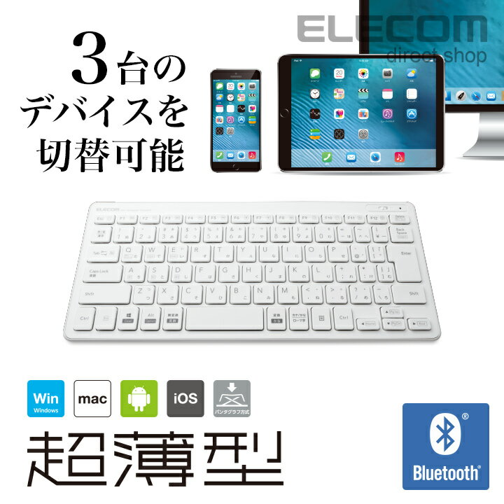 エレコム ワイヤレスミニキーボード 超薄型 Bluetooth ホワイト TK-FBP100WH