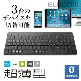 エレコム ワイヤレス フル キーボード 軽量×超薄型 Bluetooth ブラック TK-FBP101BK