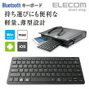 エレコム ワイヤレス ミニ キーボード Bluetooth 3.0 軽量×薄型 Windows Android Mac iOS対応 ブラック TK-FBP102BK