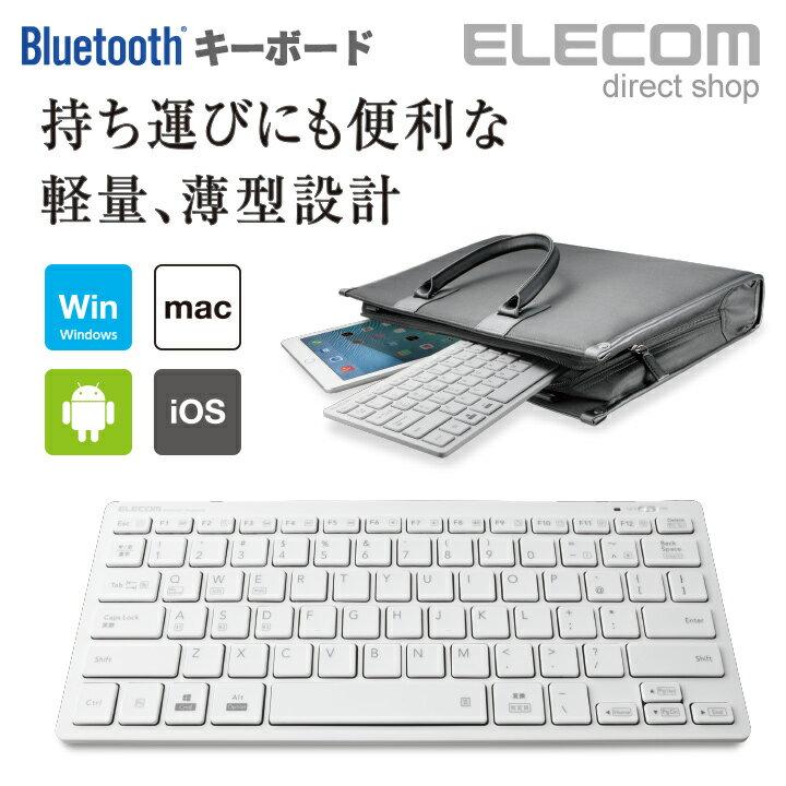エレコム ワイヤレスミニキーボード Bluetooth3.0 軽量×薄型 Windows Android Mac iOS対応 ホワイト TK-FBP102WH