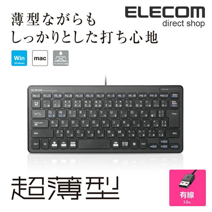 エレコム ミニキーボード 超薄型 有線1.5m ブラック TK-FCP096BK