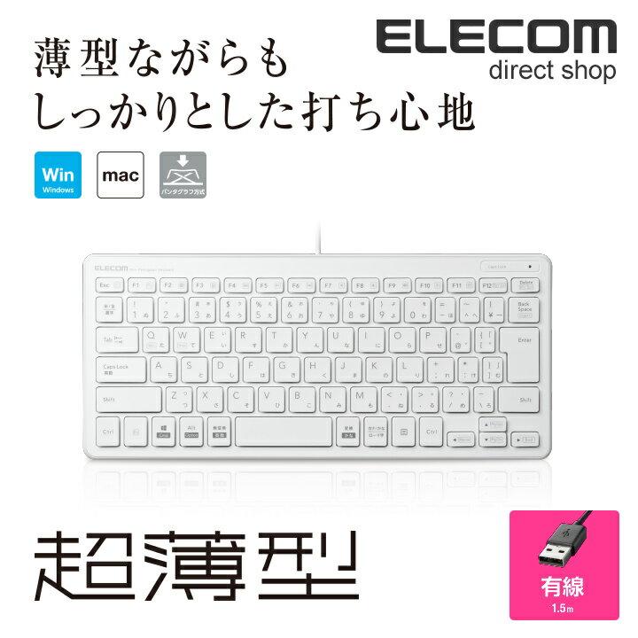 エレコム ミニキーボード 超薄型 有線1.5m ホワイト TK-FCP096WH
