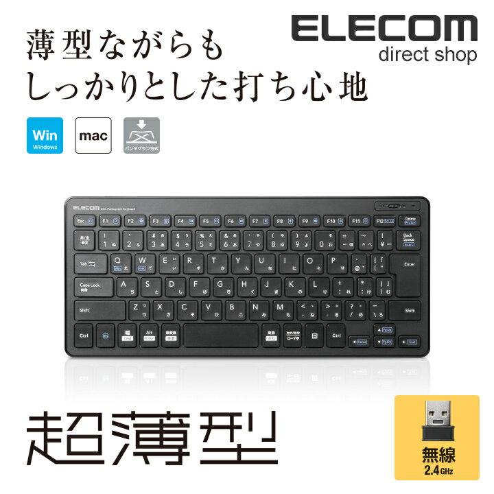 エレコム ワイヤレス ミニキーボード 超薄型 無線2.4GHz ブラック TK-FDP098TBK