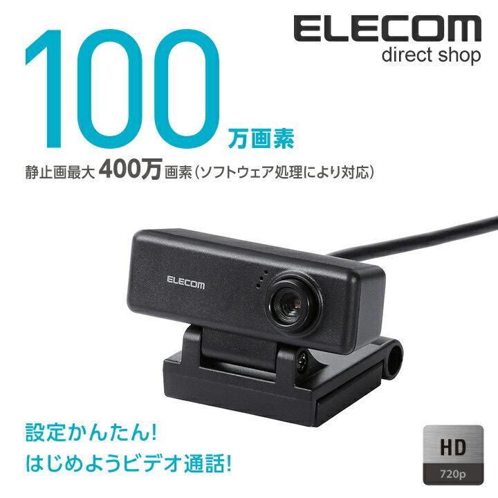 エレコム Webカメラ ハイビジョン ワイドスクリーン対応 100万画素:UCAM-C310FBBK