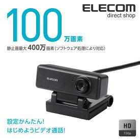 エレコム Webカメラ ハイビジョン ワイドスクリーン対応 100万画素 UCAM-C310FBBK