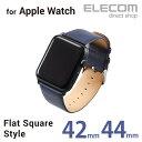 エレコム Apple Watch 44mm 42mm 用 ソフトレザーバンド ヴィーガンレザー フラット SE Series 6 5 4 [44mm] Series 3…