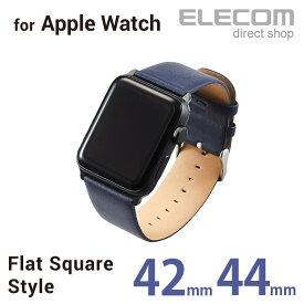 エレコム Apple Watch 44mm 42mm 用 ソフトレザーバンド ヴィーガンレザー フラット apple watch series 5 対応 アップルウォッチ アップルウォッチ5 バンド ベルト ネイビー AW-42BDLFSBU