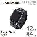 エレコム Apple Watch 42mm 44mm用 プレミアムステンレスバンド アップルウォッチ 時計 交換バンド ベルト ブラック AW-42BDSS3BK