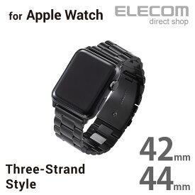 エレコム Apple Watch 44mm 42mm 用 プレミアムステンレスバンド 時計 交換バンド apple watch series 5 対応 アップルウォッチ アップルウォッチ5 バンド ベルト ブラック AW-42BDSS3BK