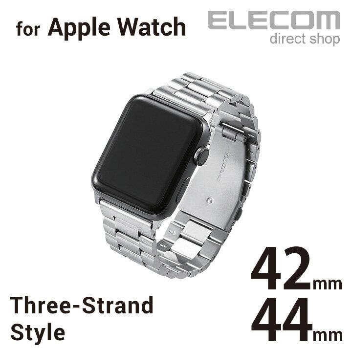 エレコム Apple Watch 42mm 44mm用 プレミアムステンレスバンド シルバー AW-42BDSS3SV