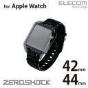 エレコム Apple Watch 44mm 42mm 用 ZEROSHOCKバンド TPU素材 apple watch series 5 対応 アップルウォッチ アップル…