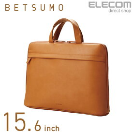 エレコム PCバッグ パソコンキャリングバッグ BETSUMO 15.6インチ対応 ソフトレザー キャメル BM-BE02CA