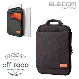 エレコム PCケース off toco 13.3インチ ノートPC対応 A4収納 全面撥水加工 ブラック BM-IBOF13BK