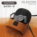 エレコム デジタルカメラケース normas ノーマス コンパクトカメラ用 全面撥水生地 ストラップホールド オレンジ DGB-…