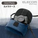 エレコム デジタルカメラケース normas ノーマス コンパクトカメラ用 全面撥水生地 ストラップホールド ネイビー DGB-…