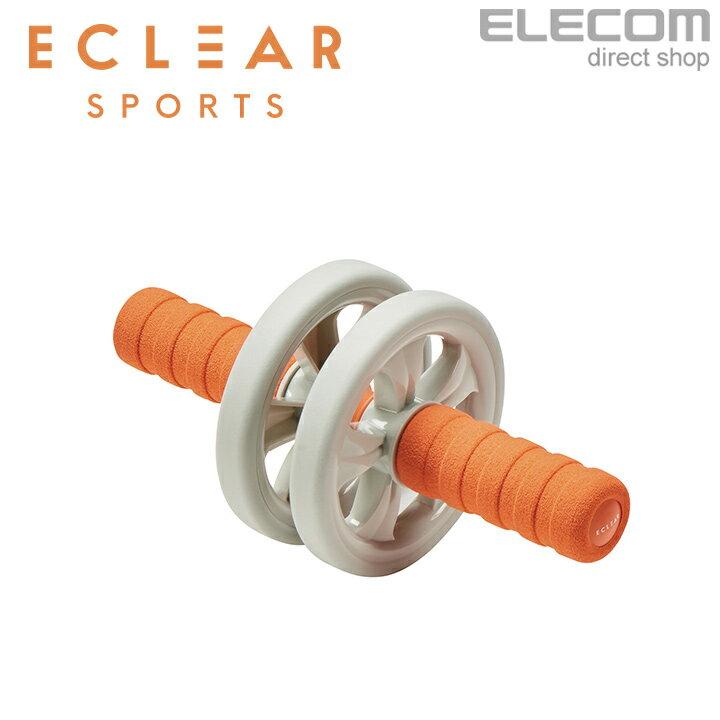 エレコム エクリア スポーツ 腹筋ローラー 専用膝マット付属 ショート HCF-ARSDR