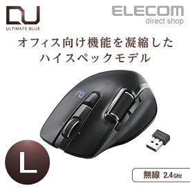 エレコム 無線マウス ワイヤレスマウス ハードウェアマクロ搭載 サイドホイール 無線 2.4GHz 6ボタン ワイヤレス マウス Lサイズ ブラック M-DWL01DBBK