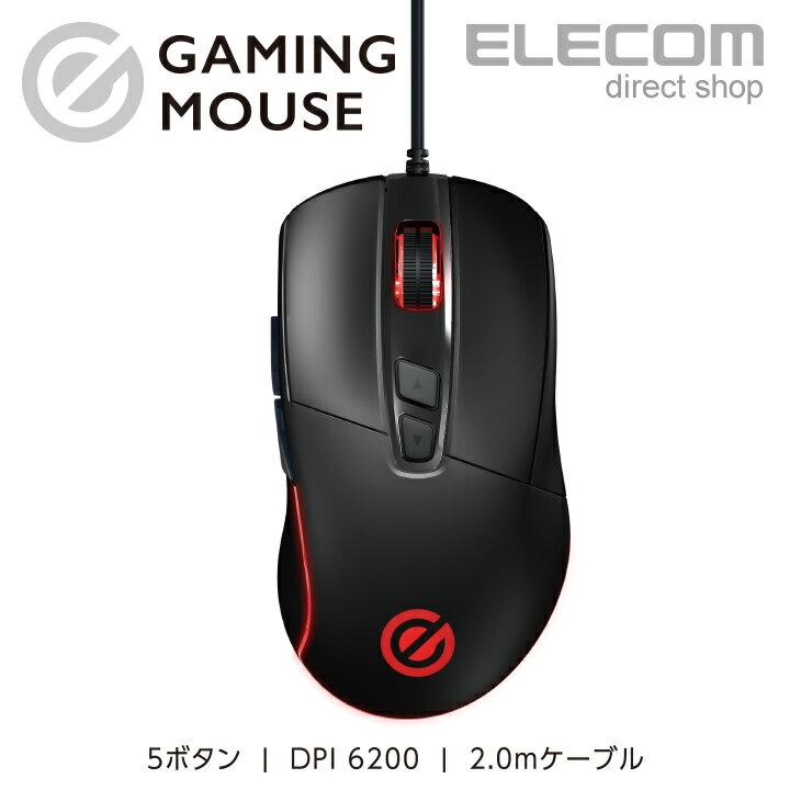 エレコム ゲーミングマウス 超高耐久スイッチ 有線 2.0m 5ボタン LLサイズ ブラック M-G01URBK 【店頭受取対応商品】