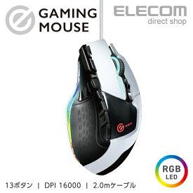 エレコム 有線マウス ゲーミングマウス 超高耐久スイッチ 有線 2.0m 13ボタン LLサイズ ホワイト M-G02URWH